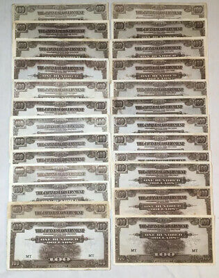 Japan X27 WWII Occupation Job Lot Mixed Grade Banknote #Z18