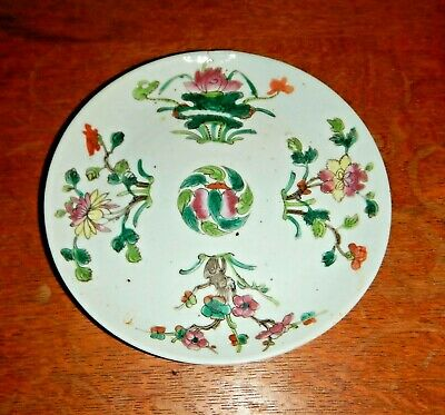 antique early Qing dynasty Chinese famille rose  plate floral   wax export seal