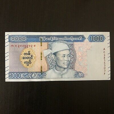 Myanmar (2020) General Aung San 1000 Kyat New Series UNC