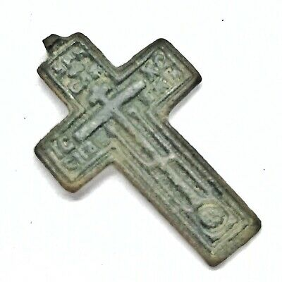 Late/Post Medieval Byzantine Cross Artifact European Russian Orthodox Pendant A