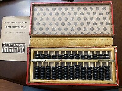 Used Vintage Chinese Wood Abacus With Box And Instructions