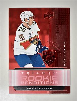 2019-20 UD Trilogy Rookie Renditions Red Foil #RR-4 Brady Keeper /799