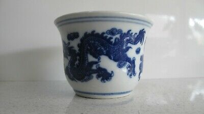 Vintage Blue And White Chinese Dragon Tea Bowl Or Brush Pot