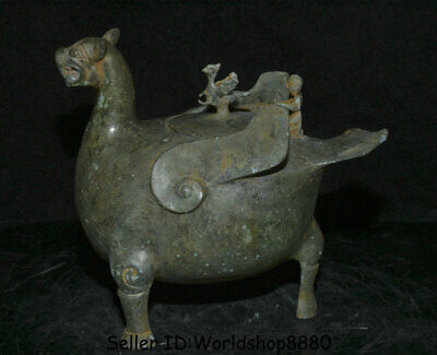 """8.2"""" Antiquity Old Chinese Bronze Ware Dynasty Palace Birds Zun drinking vessel"""