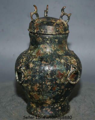 "10.4"" Old Chinese Bronze Ware ancient text Lids Pot Jar Crock drinking vessel"
