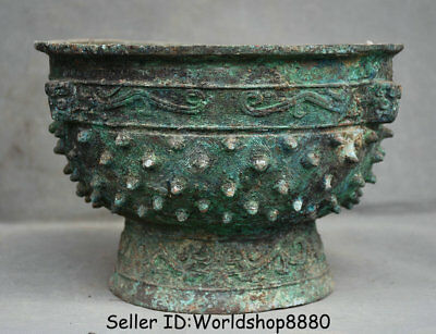 "9.2"" Rare Old Chinese Bronze Ware Dynasty Dragon Beast Pot Jar Crock Food vessel"