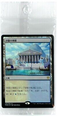 Promo FOIL MTG Temple of Enlightenment Theros: Beyond Death THB 246/254 Japanese