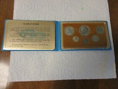 Singapore - 6 Dif Unc Coins Mint Set: 1 Cent - 1$ 1977 Year Of The Snake