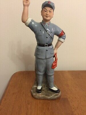 Genuine Chinese Cultural Revolution Red Army Guard 1960/70's Porcelain Figure