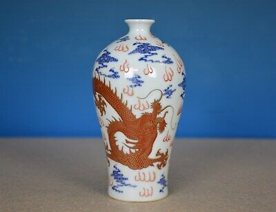 Fine Antique Chinese Famille Rose Porcelain Vase Marked Yongzheng Rare E1778