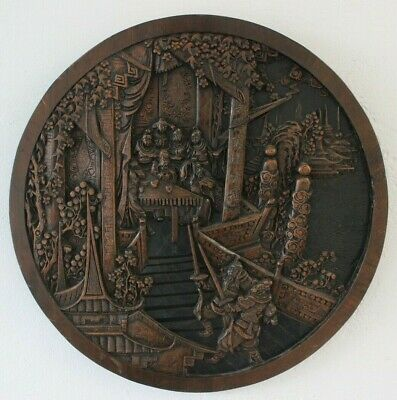 Beautiful Vintage Hand Carved Wooden Oriental wall plaque made from a old table