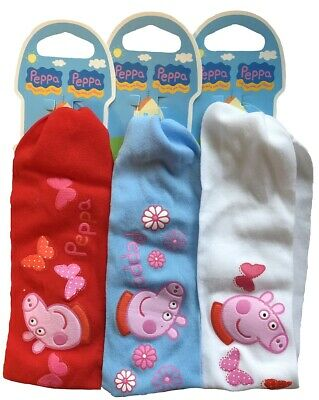 Peppa Pig Three Pack of Girls Elasticated Hairbands Red, White and Blue