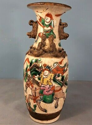Antique Chinese Vase with Battle Scenes  4 Character Mark