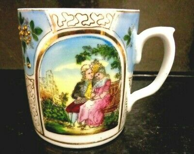 Antique Quality Tea Cup Hand Painted Victorian Cameo Porcelain Gold Gilt