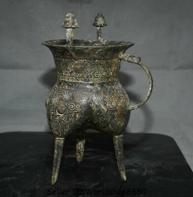 "11.2"" Old China Bronze Ware Dynasty Beast Face Handle Drinking Cup Wine Vessel"