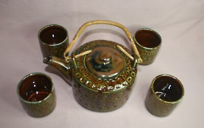 Pier 1 Teapot & 4 Cups Stoneware Red/ Sage Green Color  Old Copper Look