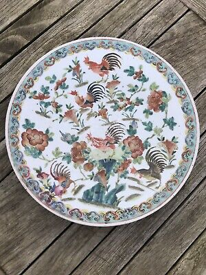 Antique Chinese Famille Rose Rooster Porcelain Charger