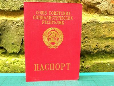 USSR Version Passport Personalized, Issued in Latvia 1993 After USSR Collapse