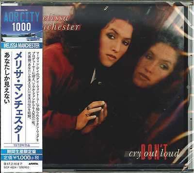 Melissa Manchester-Don't Cry Out Loud -Japan Cd B63