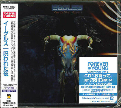 Eagles-One Of These Nights-Japan Cd C94