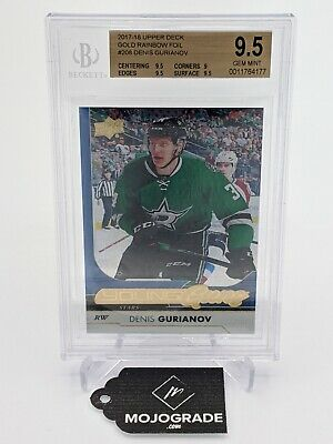 Denis Gurianov 2017-18 Ud Young Guns 208 Gold Speckled Foil Yg Rookie Rc Bgs 9.5