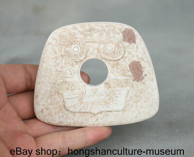 """3.4"""" China Liang Zhu Culture Old White Jade Carved Beast Face Amulet pendant"""