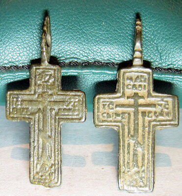 ATTRACTIVE ANTIQUE 1600-1800s. RUSSIAN ORTHODOX TWO BRONZE CROSSES  # 674