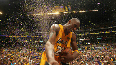 Kobe Bryant Black Mamba 8 24 Lakers Silk Poster Wallpaper 24 X 13 inches
