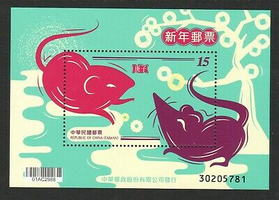 Rep. Of China Taiwan 2019 Zodiac Lunar Year Of Rat 2020 Souvenir Sheet 1 Stamp