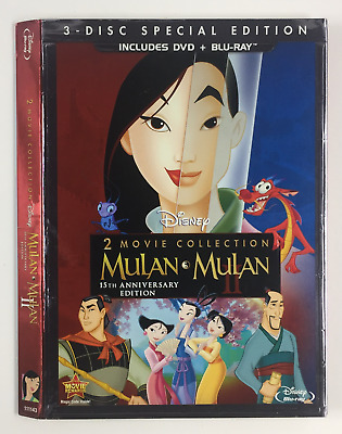 Mulan I/II *Slipcover ONLY* for DVD+BLURAY WALT DISNEY ANIMATION EMBOSSED