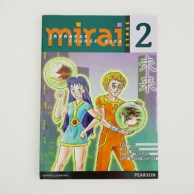Mirai Stage 2 Japanese Course Book in Unused Condition
