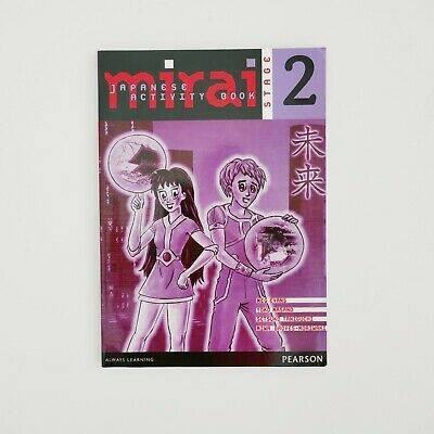 Mirai Stage 2 Japanese Activity Book in Unused Condition