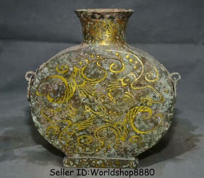 """9.2"""" Ancient Old Chinese Bronze Gilt Ware Dynasty Birds Wine Pot drinking vessel"""