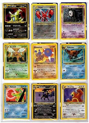 Pokemon Neo Discovery Lotto 41 Carte - Tyranitar Scizor Unown A Holo - Near Mint