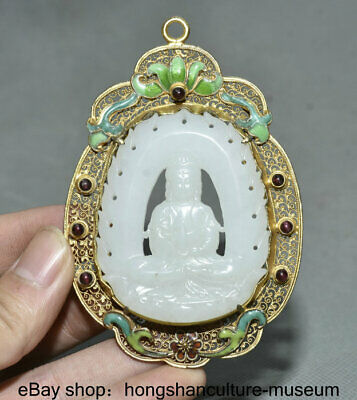 """3.6"""" exquisite Hetian Jade nephrite Carved Guanyin Kwan-yin Amulet Pendant"""