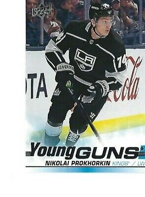 2019-20 Tim Horton's Collectors Series - Clear Cut Phenoms - You Pick