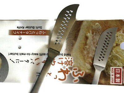 Japanese Imported Stainless Steel Butter Knife with Holes (Pack of 2)