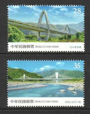 Rep. Of China Taiwan 2020 Completion Of Suhua Highway Project (Bridge) 2 Stamps