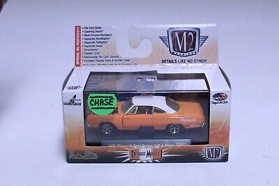 1969 Plymouth Road Runner 440  Satin Pink *** M2 Machines 1:64 OVP