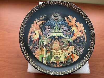 Russian Paleh Hand Made Decorative Wall Porcelain Plate