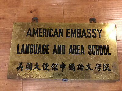 Heavy Bronze/Brass American Embassy Sign Plaque Language School China Rare