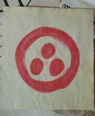 Stained Paper Pax Cultura Symbol Watercolour Sigil Journal Grimoire Spellbook
