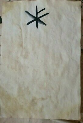 Stained Paper The Bind Rune Symbol Watercolour Sigil Journal Grimoire Spellbook