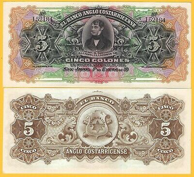 Costa Rica 5 Colones 1917 P-S122r Colorful AU//Unc