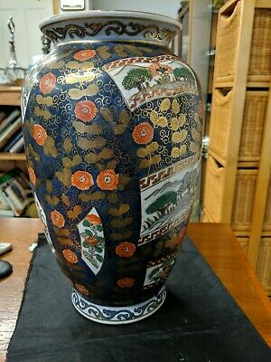 Quality Large Vintage Oriental/japanese  Vase in good condition 31cm