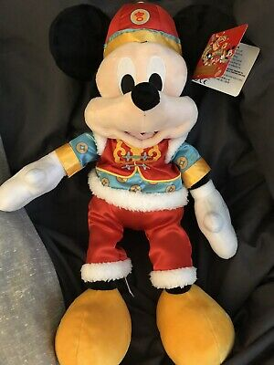 "Disney Parks Chinese New Year Mickey Mouse Plush 18"" Lunar 2020 Stuffed Toy"