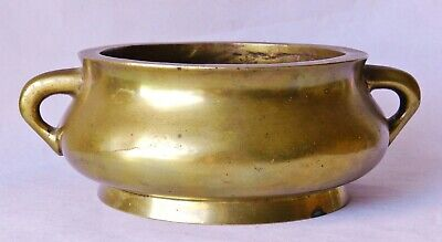 Antique Chinese XUANDE MARK Handled Bronze Censer