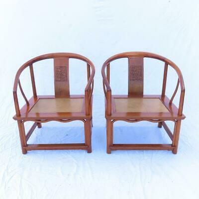 Pr Chinese Hardwood Horseshoe-Back Armchairs Dynasty Furniture Wm. Drummond RARE