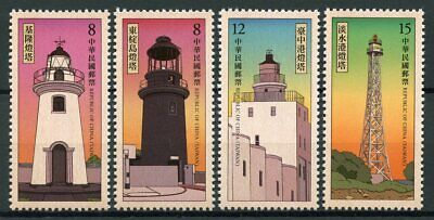 Taiwan China Lighthouses Stamps 2019 MNH Lighthouse Architecture 5v Set