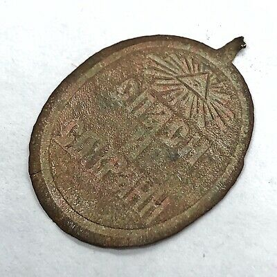1600-1800's Post Medieval Byzantine Orthodox Relic Icon Copper Pendant Old